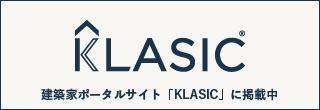 KLASIC