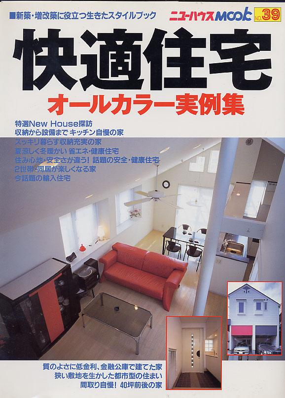 1997年 7月発行
