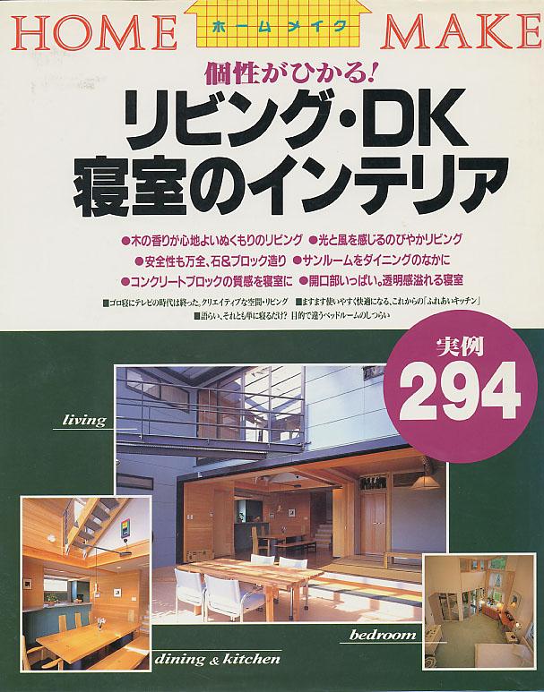 1997年 10月発行