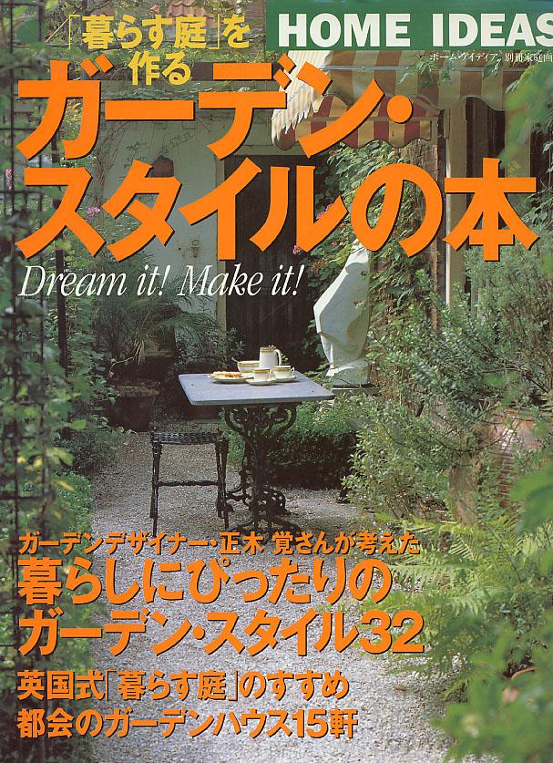 1998年 5月発行