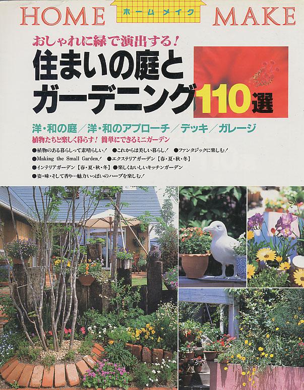 1999年 3月発行